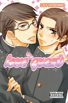 File:Love Quest.jpg