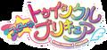 Star Twinkle Pretty Cure logo.png