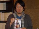 Atsushi Ōkubo