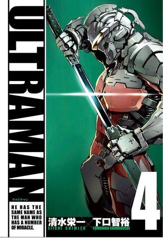 File:Ultraman.jpg