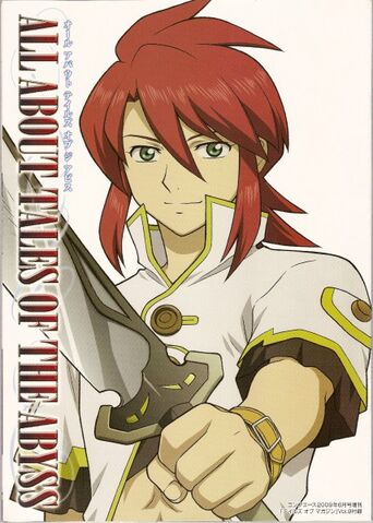 File:Tales of the Abyss.jpg