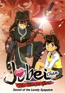 Jubei Chan the Ninja Girl