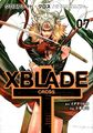 XBlade 十.jpg