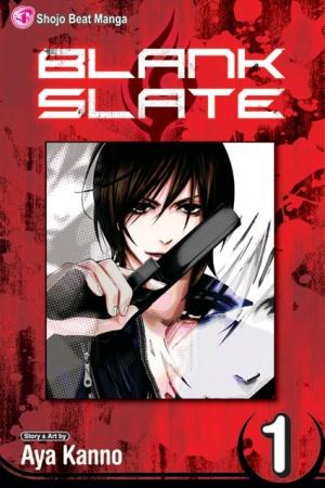 File:Blank Slate.jpg