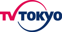 File:TV Tokyo logo.png