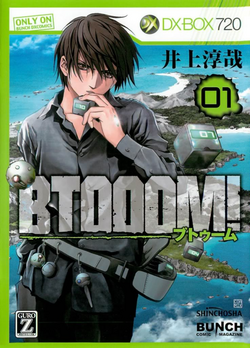 Btooom