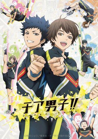 File:Cheer boys!! wiki.jpg