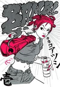 Bambi manga.jp