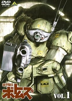 Armored Trooper Votoms