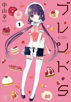 Blend S manga volume 1 cover