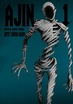 Ajin Volume 1 Cover