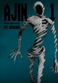 Ajin Volume 1 Cover.png