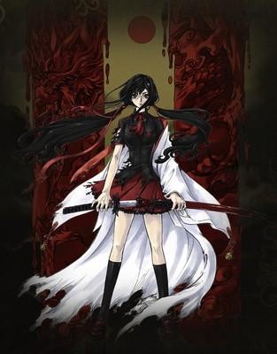 File:Blood-C.png