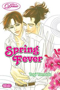 File:Spring Fever.jpg