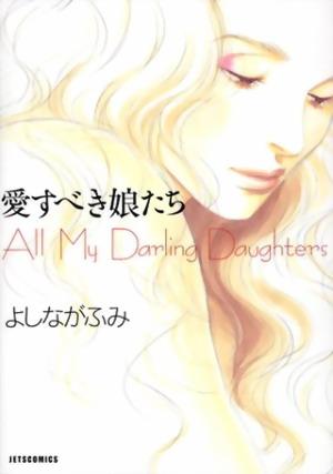 File:All My Darling Daughters.jpg