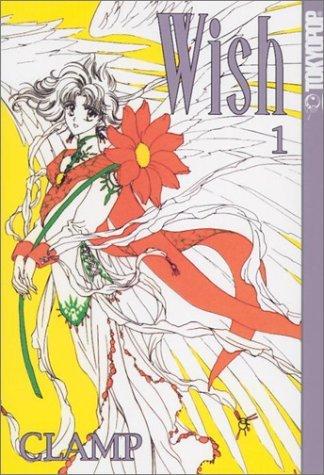 File:Wish.jpg