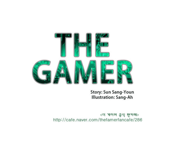 File:The Gamer.png