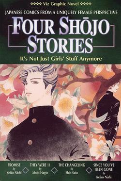 Four Shōjo Stories