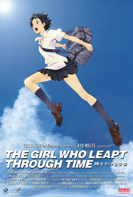 File:The Girl Who Leapt Through Time.jpg