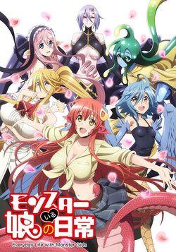 Monster Musume no Iru Nichijou anime