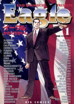 Eagle manga