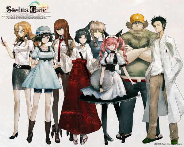 File:STEINS;GATE.png