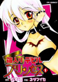 Haoiri Devil Princess.png