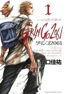 Gringo 2061