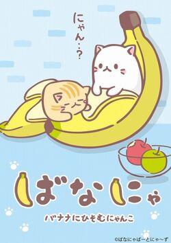 Bananya