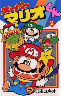 Mario manga