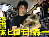 Sin'Ichi Hiromoto