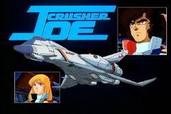 Crusher Joe