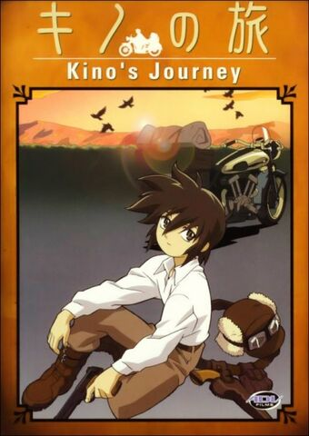 File:Kino's Journey.jpg