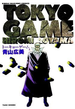 Tokyo-Game