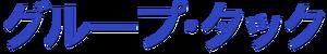 Group TAC logo
