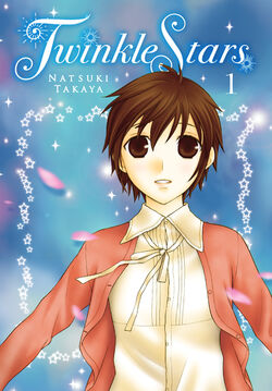 Cover of Twinkle Stars