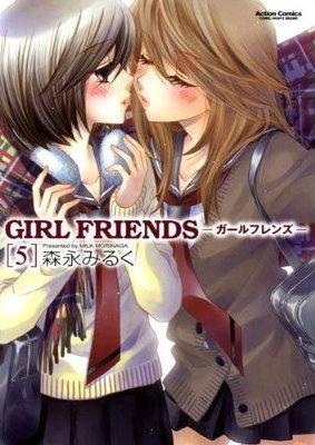 File:Girl Friends.jpg