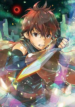 Hai to Gensou no Grimgar TV Anime Poster