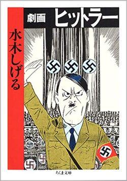 20th Century Madman Hitler