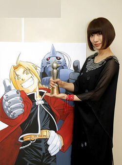 Hiromu Arakawa with FMA art