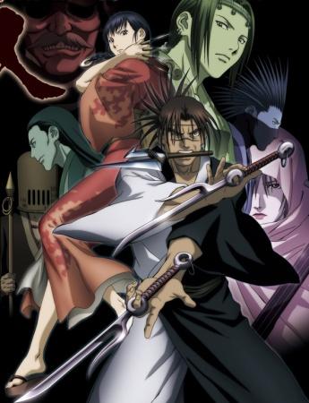 File:Blade of the Immortal.jpg
