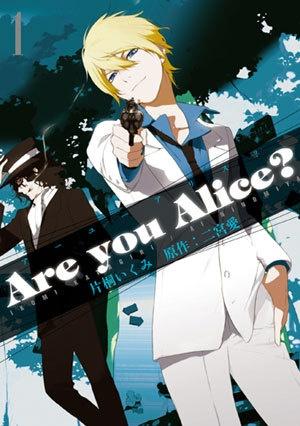 File:Are You Alice.jpg