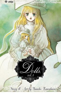 File:Dolls.jpg