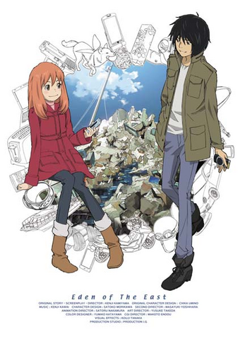 File:Eden of the East.png