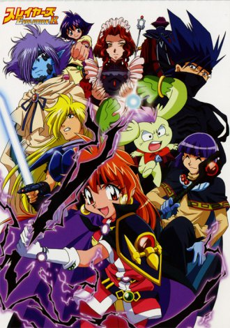 File:Slayers.png