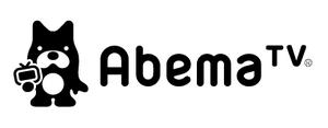 Abema tv logo