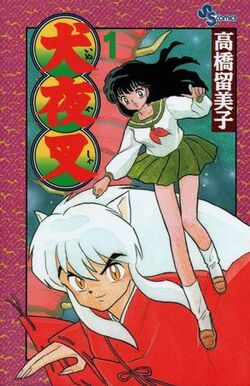 Inuyasha volume 1