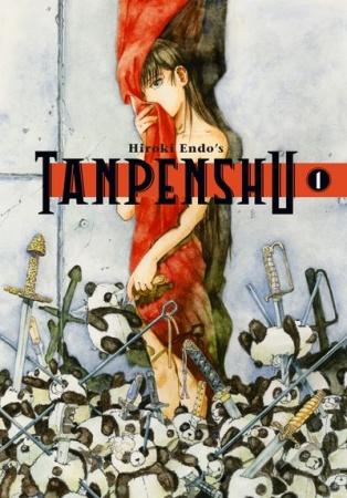 File:Endou Hiroki Tanpenshuu.jpg