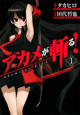 File:Akame Ga Kill Volume 7.png