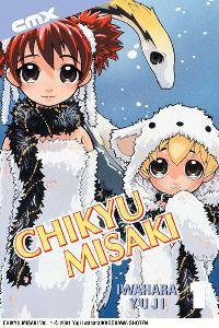 Chikyu Misaki